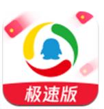 腾讯新闻极速版v1.6.20
